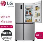 【LG樂金】821L 門中門對開冰箱 WIFI遠控版 / 星辰銀(GR-DL88SV) 含基本安裝