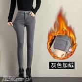 加絨牛仔褲 冬季加絨加厚牛仔褲女高腰小腳大碼修身彈力長褲顯瘦保暖棉褲女褲 小宅女