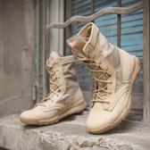 戰術靴 秋季CQB超輕作戰靴透氣減震男女高筒鞋511安檢戰術軍靴 超級玩家