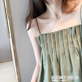 手工定褶內搭吊帶背心女夏外穿無袖t恤女珠光感平領上衣性感氣質 設計師生活百貨
