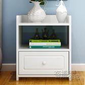 歐意朗簡易床頭櫃臥室收納櫃簡約現代抽屜式床邊櫃經濟型儲物櫃子igo 衣櫥の秘密