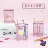 筆筒 粉色筆筒創意文字筆桶小清新可愛學生時尚桌面收納桶女