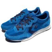 Converse 復古慢跑鞋 84 Thunderbolt Ultra 藍 深藍 白底 麂皮 運動鞋 男鞋 女鞋【PUMP306】 155608C