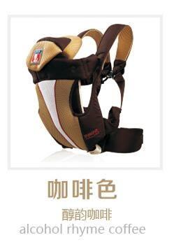 袋鼠仔仔多功能初生嬰兒背帶 抱帶 四季背小孩的背帶 寶寶背嬰帶-炫彩腳丫折扣店