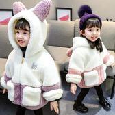 01嬰兒童秋冬裝2歲女童洋氣毛毛衣3女寶寶刷毛外套4小孩加厚棉衣5