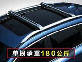 車頂行李架 汽車行李框橫桿車頂架通用橫桿SUV旅行架  KB3525【每日三C】TW