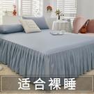 2021年新款水洗棉床裙式床罩單件防塵保護套1.5m床墊床笠床單防滑 1995生活百貨