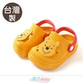 童鞋 台灣製迪士尼小熊維尼授權正版晴雨輕量休閒鞋 魔法Baby