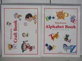【書寶二手書T2/語言學習_PMV】Craft Book_Alphabet Book_共2本合售