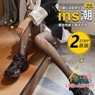 絲襪 黑色絲襪女薄款ins潮性感黑絲漁網襪防勾絲春秋款帶鉆網紅連褲襪 限時折扣