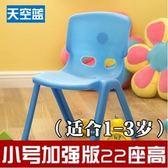 餐桌椅-卡通幼兒園課桌椅加厚塑料兒童椅子jy靠背椅寶寶安全小凳子餐椅包【全館免運熱銷超夯】