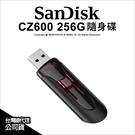超商免運  SanDisk CZ600 ...