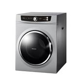 福利品 僅有一台 Panasonic 國際牌 NH-70G 7公斤烘乾機 落地型乾衣機 公司貨