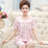 中老年睡衣女夏季媽媽純棉短袖寬鬆夏季中年加大碼全棉家居服套裝 居享優品
