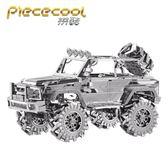 越野車3D立體金屬拼圖汽車模型成人益智玩具創意禮物