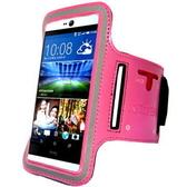 KAMEN Xction 甲面 X行動 HTC Desire 826 5.5 吋 路跑運動臂套 運動臂帶 手機 運動臂袋 保護套