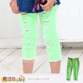 長褲 螢光綠洞洞牛仔筆筒褲 女童裝 魔法Baby