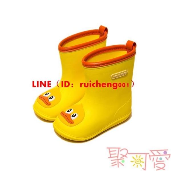 寶寶雨衣雨鞋套裝2兒童雨靴小童小孩膠水鞋女童【聚可愛】