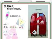 《熊熊先生》UNCLE BEAR熊熊叔叔 標籤圖案24吋台灣製造行李箱 防潑水旅行箱TSA鎖