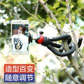 八爪魚三腳架單反相機微單迷你便攜章魚照相機攝影機自拍支架手機三角架手持桌面直播