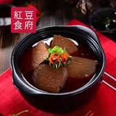 紅豆食府SH.麻辣鴨血1600g/盒﹍愛食網