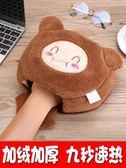 電腦桌面usb暖手滑鼠墊冬季保暖滑鼠套發熱加熱厚桌墊男超大加大手套鼠墊護腕暖手寶 歐亞時尚