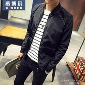 外套 男士韓版休閒立領夾克棒球服