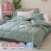 【BELLE VIE】復刻純色可水洗羽絲絨被(6X7)湖水綠