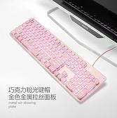 機械手感鍵盤有線薄膜無聲靜音紅辦公商務鍵鼠套裝專用 【七七小鋪】