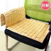 夏季涼席坐墊辦公室椅墊學生電腦椅子透氣坐墊夏天汽車麻將竹涼墊