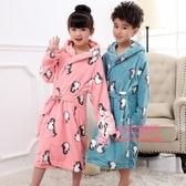 兒童浴袍 秋天冬季法蘭絨兒童睡袍珊瑚加厚睡衣男童女童小孩寶寶浴袍 6色