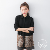 任選三件結帳享1折【2%】2%下擺微透蛇紋襯衫-兩色