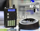 《飛翔無線》ADI AF-16 超值版 ...