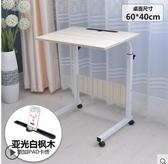 華舍可移動升降筆記本電腦桌床上書桌置地用移動懶人桌床邊電腦桌