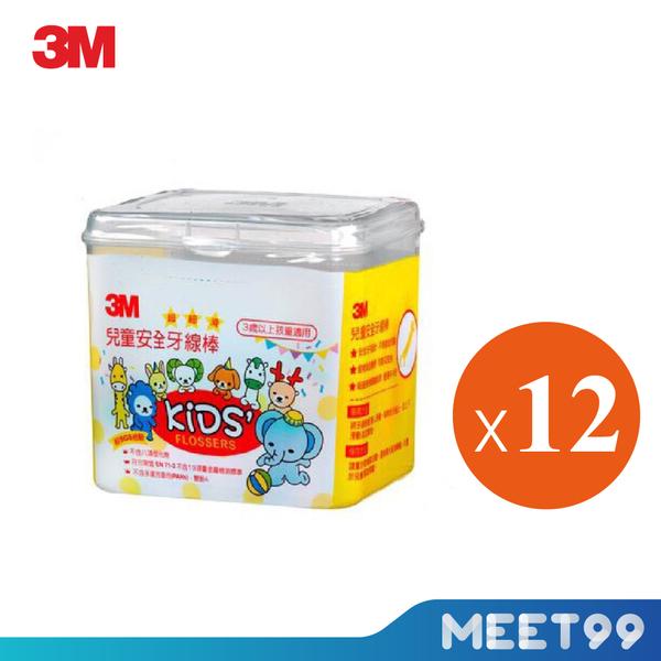 3M 兒童安全牙線棒 66支/盒 (12盒) 兒童牙線棒