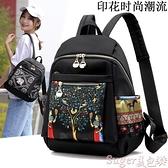 尼龍後背包 包包女2021新款韓版潮包后背包包夏款牛津尼龍布迷彩多功能後背包 suger