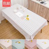 桌布北歐餐桌布防水防燙防油免洗塑料桌布格子臺布茶幾布PVC蓋布桌墊 曼莎時尚