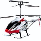 遙控飛機耐玩無人直升機迷你充電防撞兒童男孩玩具成人航模飛行器  極有家