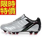 足球鞋-設計魅力運動男釘鞋61j43【時尚巴黎】