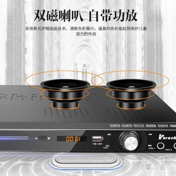 DVD影碟機家用便攜式播放器高清藍光移動光盤光碟一體兒童放碟機CC2542『易購3c館』