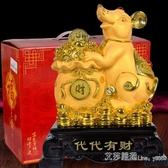 【免運快出】 桌面金鼠招財居家擺件創意裝飾品生肖老鼠年吉祥公司新年 奇思妙想屋YTL
