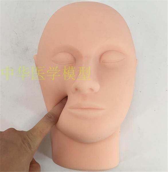 人頭模型 美容專用 微整形人頭模 模特頭假人頭模硅膠頭 硅膠人頭