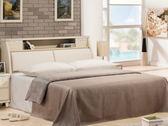 床架 QW-115-7A 依丹6尺雙人床 (床頭+床底)(不含床墊) 【大眾家居舘】