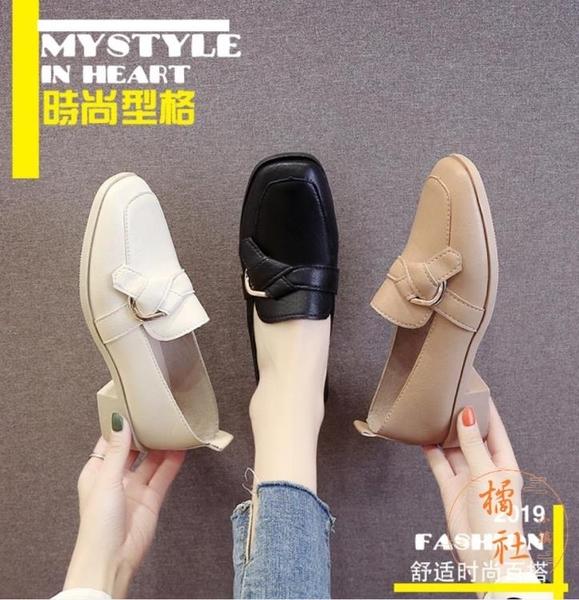 韓版樂福鞋粗跟單鞋平底皮鞋【橘社小鎮】