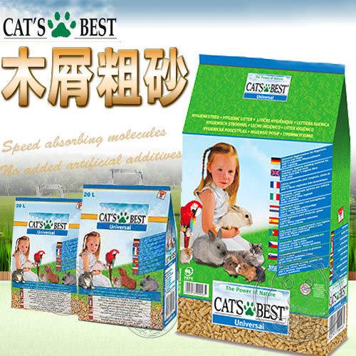 【培菓平價寵物網】德國凱優CATS BEST》 木屑砂 藍標粗砂 20L/包