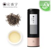 【京盛宇】原葉袋茶罐裝-白毫茉莉20袋入