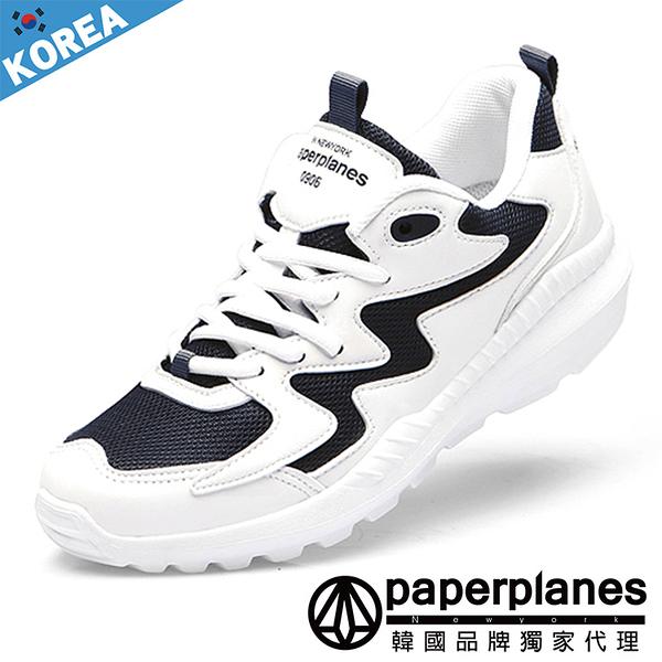 PAPERPLANES 紙飛機 韓國空運正韓製 止滑輕量 透氣撞色 男女運動休閒鞋【B7901454】3色