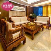 亞麻布料 定做飄窗墊沙發坐墊子訂做加硬加厚高密度海綿墊子『韓女王』