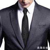 襯衫領帶男韓版學生黑色英倫休閒結婚懶人拉鏈小領帶正裝商務潮 ys5984『美鞋公社』