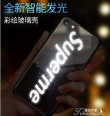 發光手機殼-蘋果X手機殼個性女款8plus創意閃光6splus抖音同款 提拉米蘇